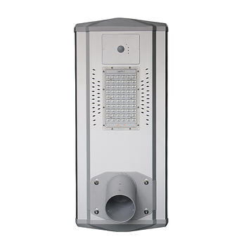 All In One Solar Battery Powered LED Outdoor Garden Lighting Street Light T2-DM830