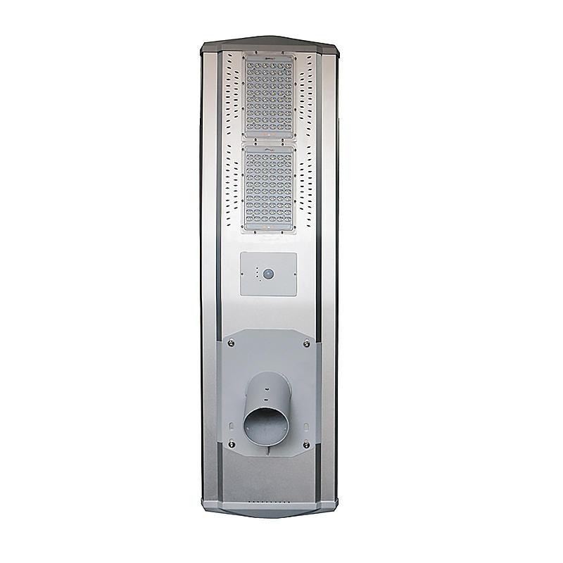 40W Integrated Solar street light T2-DM840