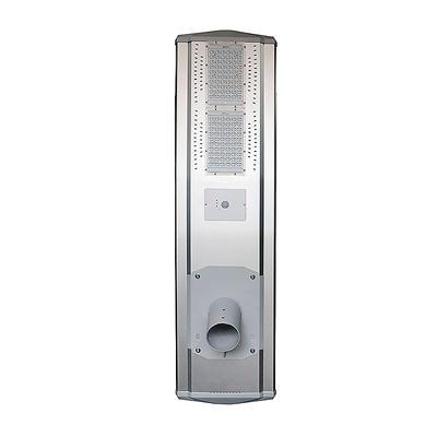 Outdoor Waterproof IP66 Intelligent Integrated Solar Street Light T2-DM850