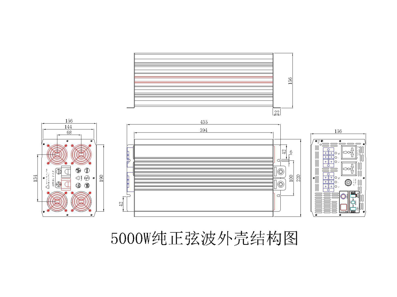 Tunto carborne solar inverter system supplier for lights-4