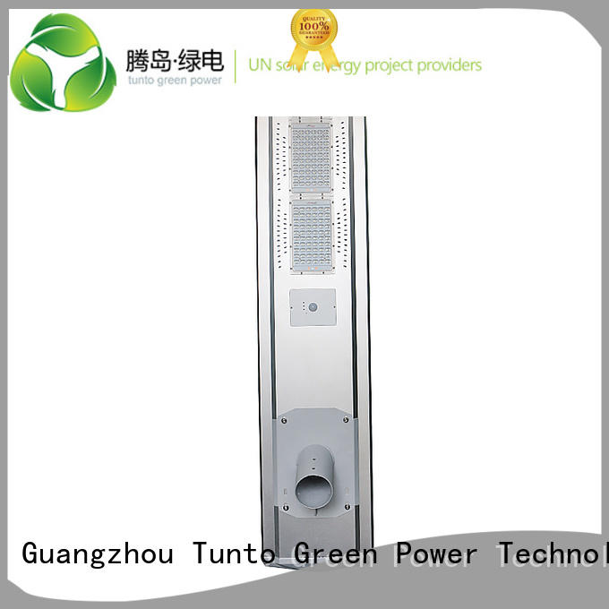 warm intelligent Tunto Brand integrated solar led street light