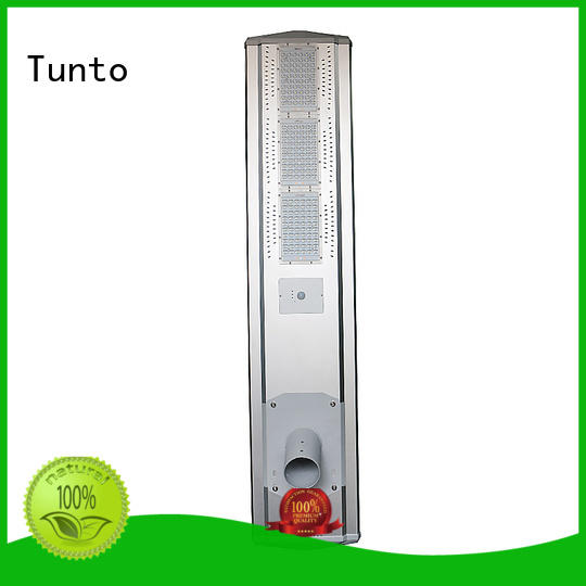 power integrated integrated solar led street light Tunto manufacture