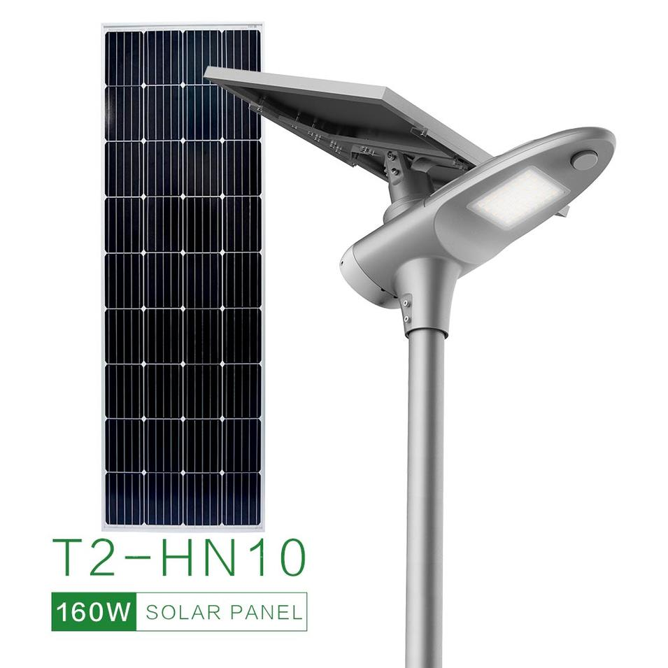 All in one integrated solar street light T2-HN10