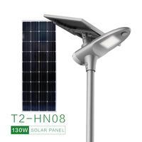 2019 New Integrated solar led street light T2-HN08