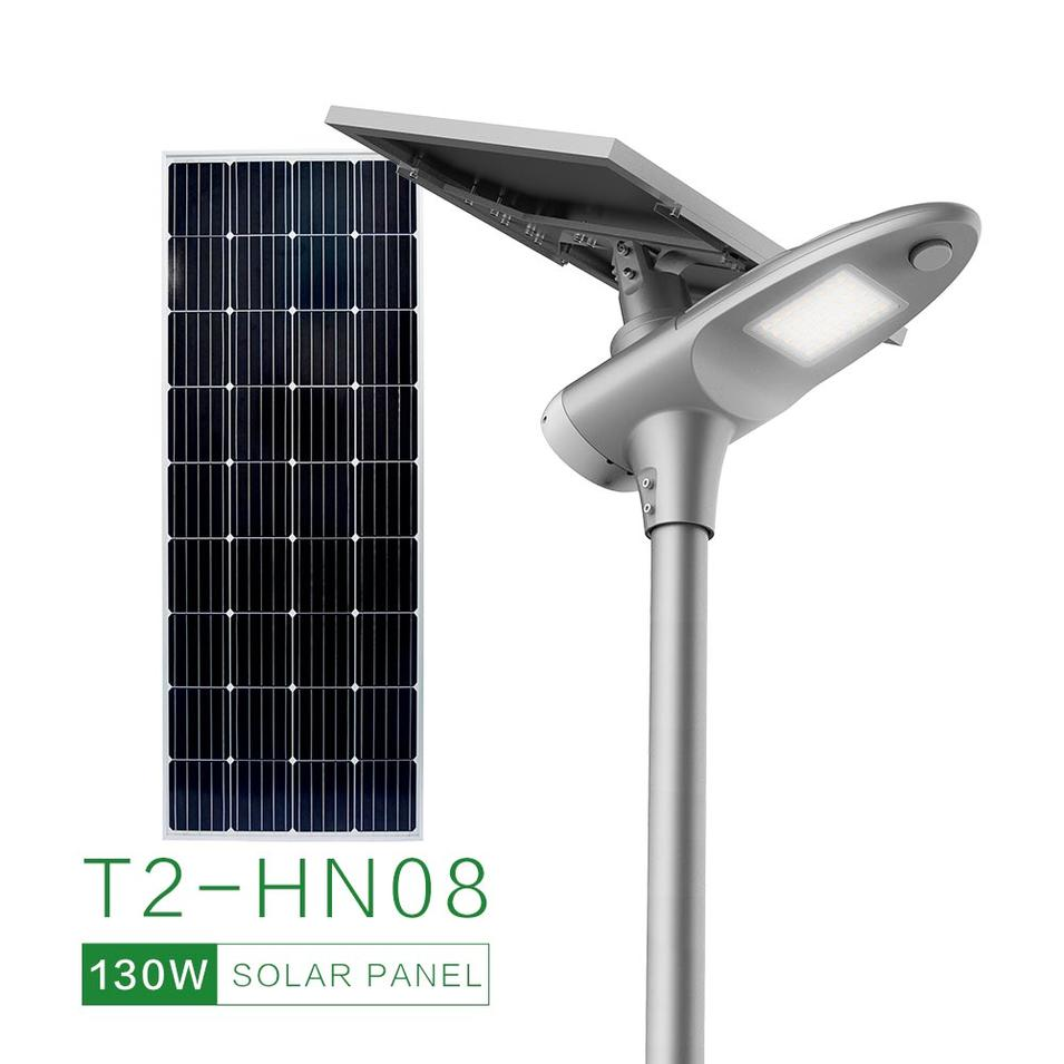 2019 New Integrated solar led street light T2-HN08