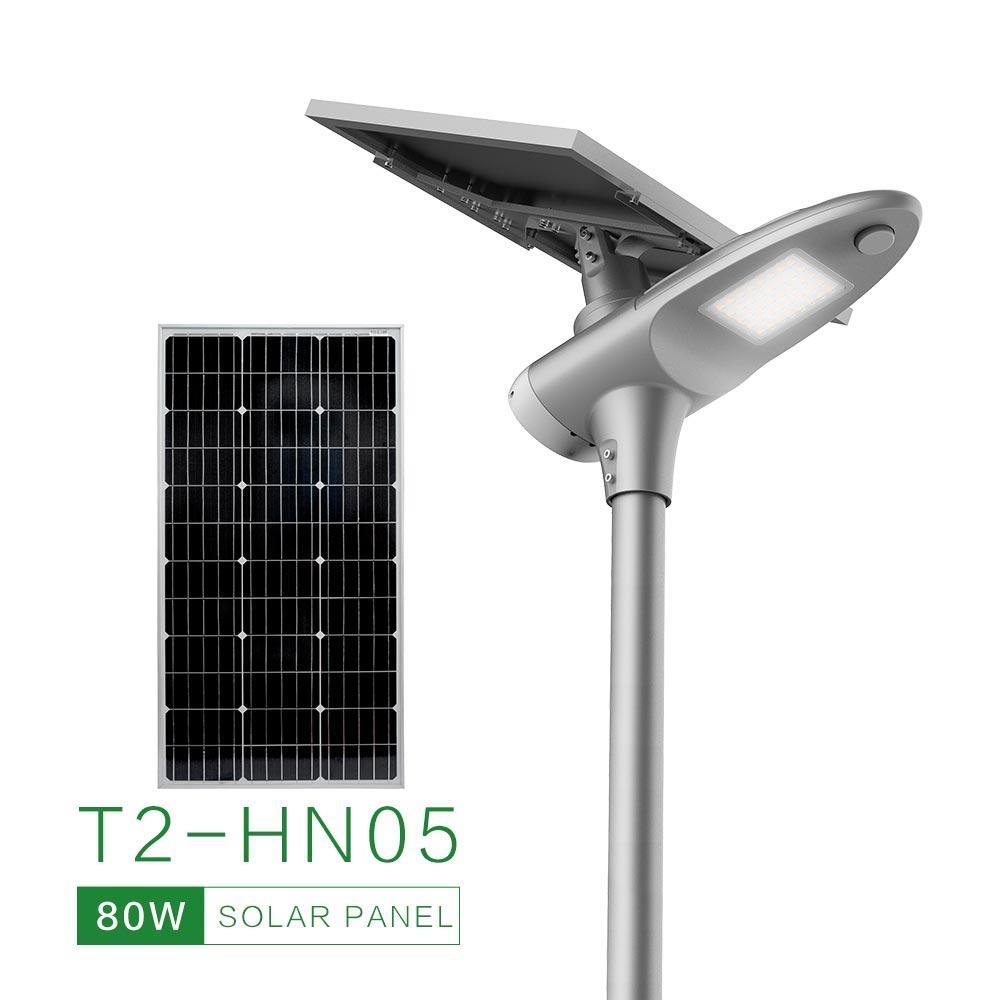 50W Solar LED Street Light All In One T2-HN05