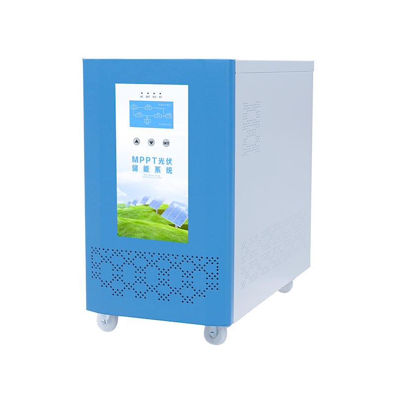 Inverter built-in MPPT solar charge controller
