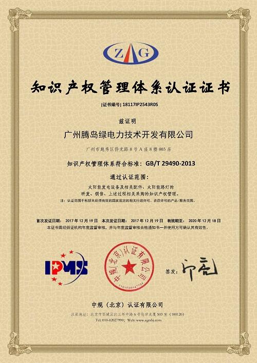 Tunto 200w polycrystalline solar panel supplier for household-18