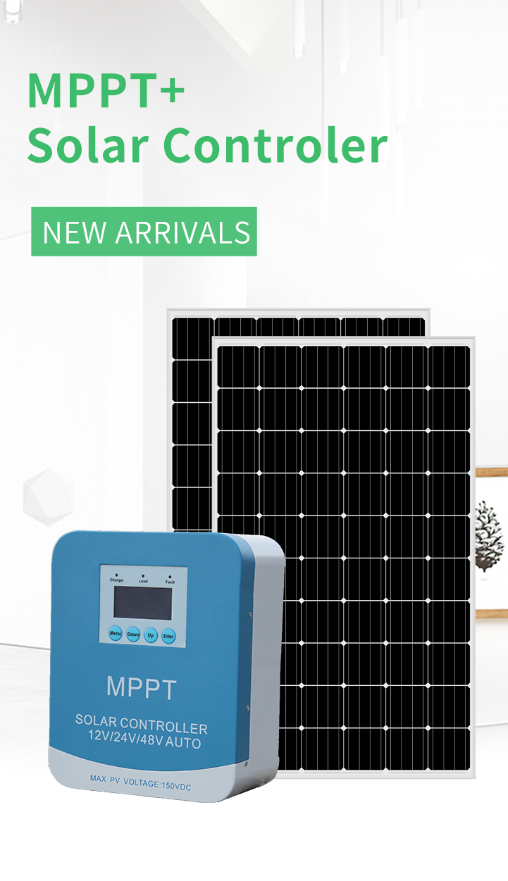 Application and introduction of MPPT solar charge controller