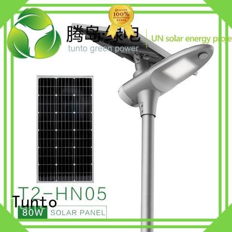 Wholesale quality integrated solar led street light Tunto Brand