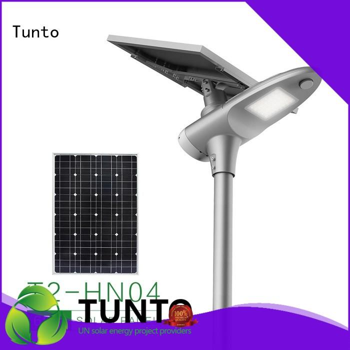 4000Lm All in one integrated solar street light T2-HN04