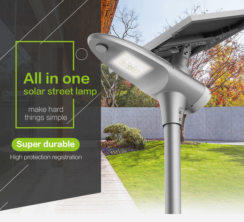 60w All in one integrated solar street light T2-HN06-1