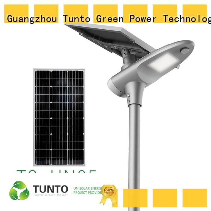50W Solar LED Street Light All In One T2-HN05