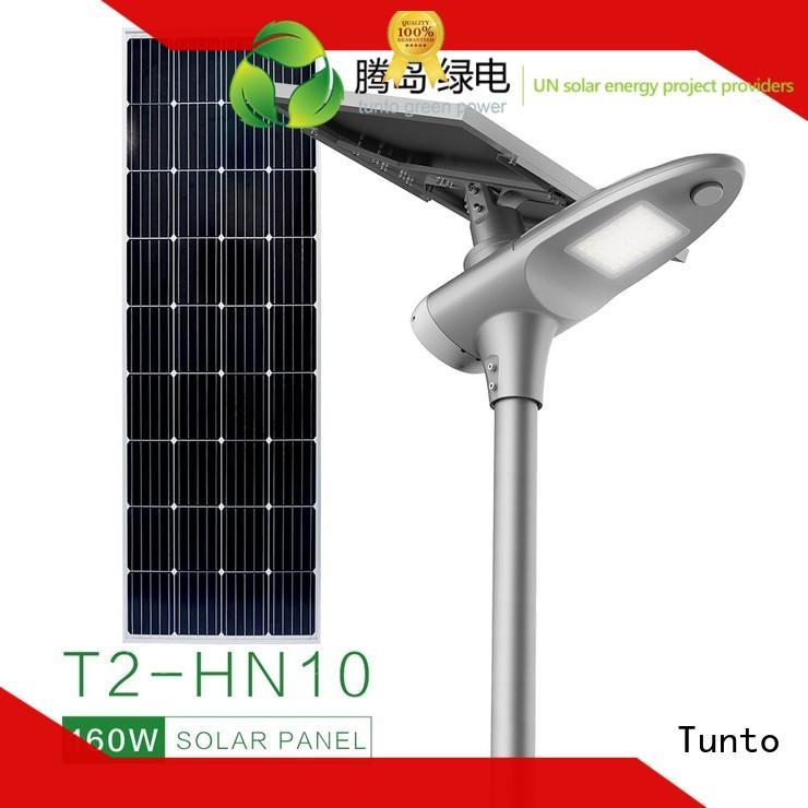 Wholesale intelligent integrated solar led street light Tunto Brand